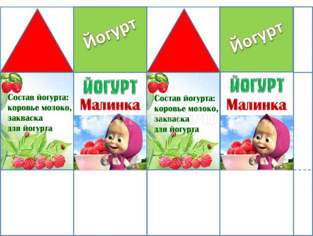 Региональный сервис южно-сахалинск поликлиника 1