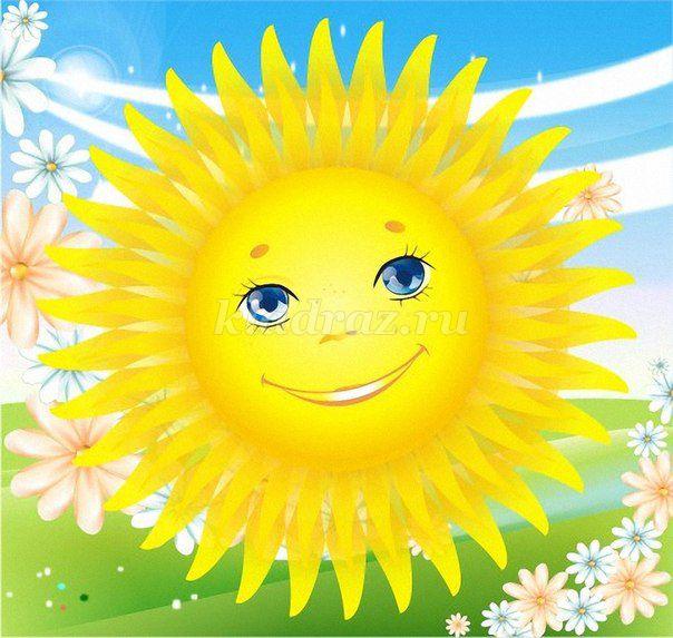 Картинки о весне для детей в доу