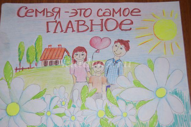 http://kladraz.ru/upload/blogs2/2016/5/5898_5fa1119d2b2baab0d43c2611206d3b8e.jpg