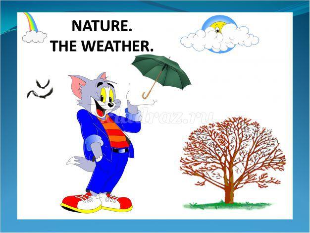 Картинки по английскому языку о природе