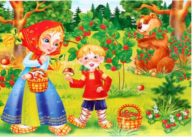 грибы и ягоды для детей картинки