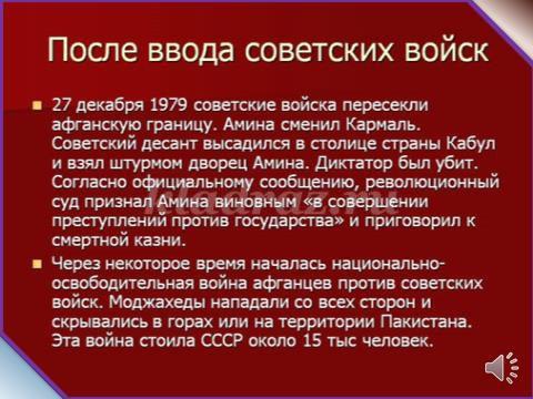 Классный час - mosmetod.ru