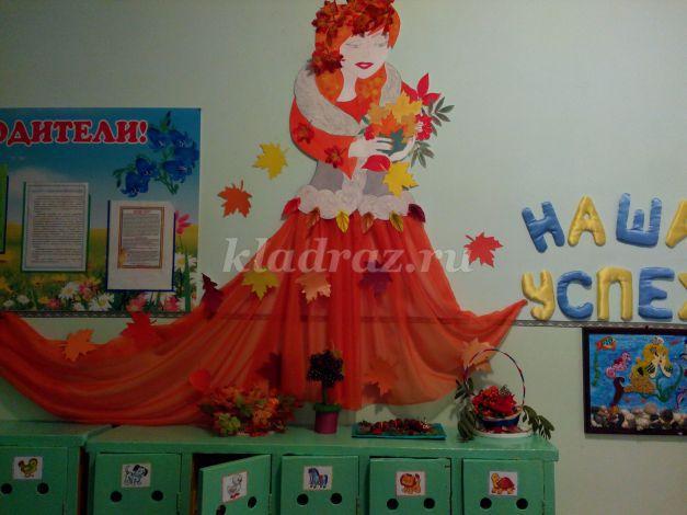 цель знакомства с русской плясовой в детском саду
