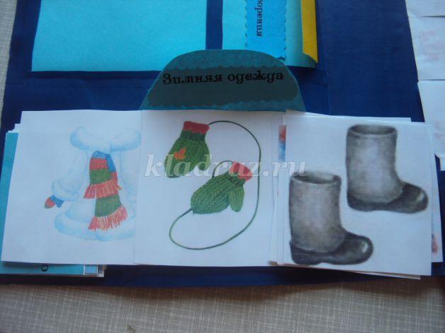 Толерантность: картинки для детей