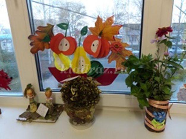 Осеннее оформление группы в детском саду изоражения