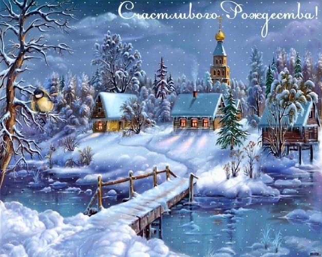 Конспект праздника рождественские встречи в начальных классах