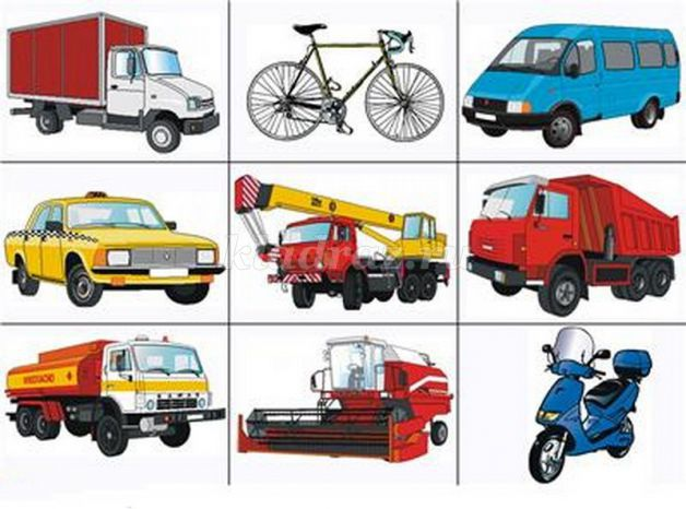 транспорт картинки для детей