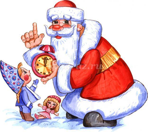 Новый год подарки дед мороз снегурочка