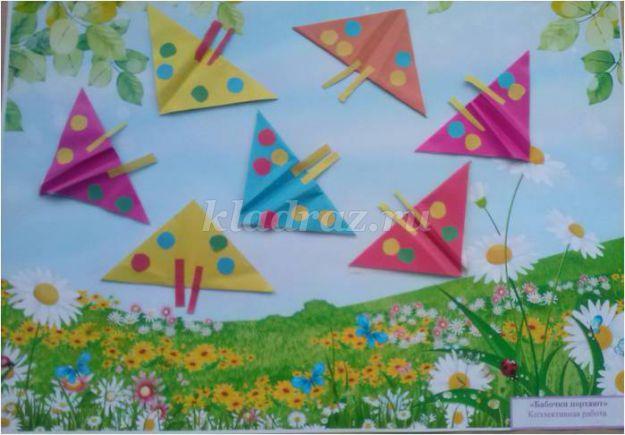 конспект знакомство с оригами в детском саду