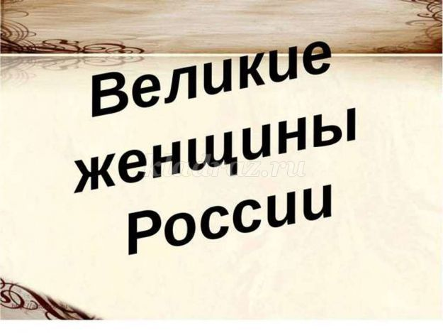 10 конкурсов на 23 февраля  vsescenariicom