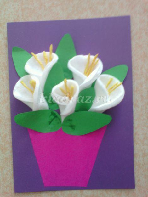 Анимационные открытки с днем рождения Подарок мамочке из бумаги