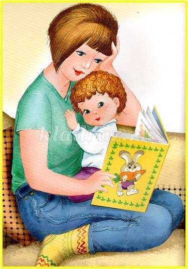 Картинки по запросу картинка взрослый и ребенок с книгой