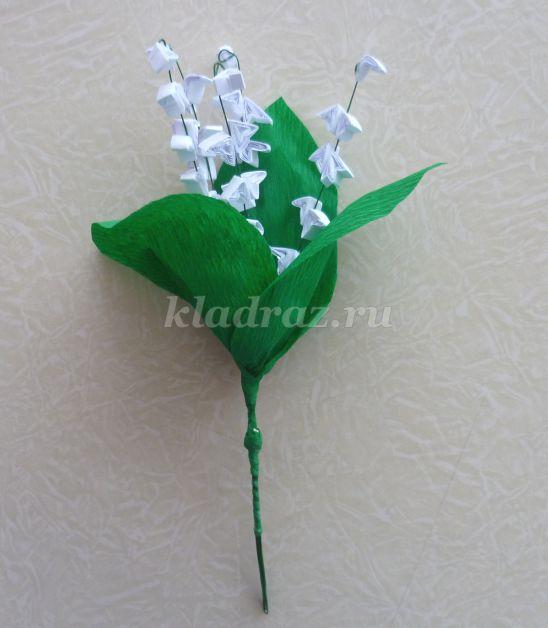 Цветок ландыш из бумаги своими руками 87