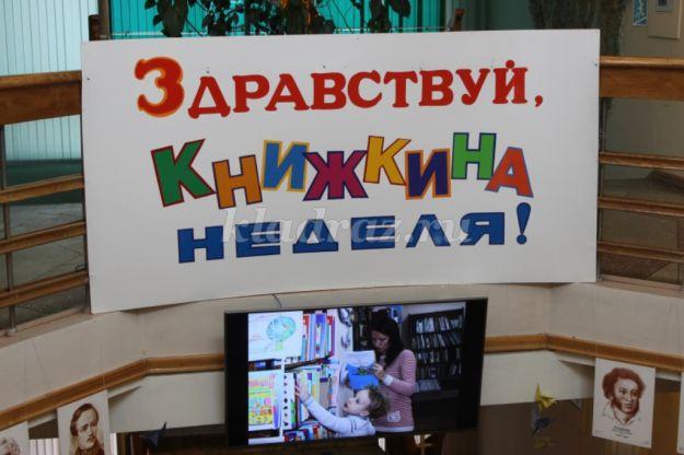 Вшивцев Владимир Сергеевич
