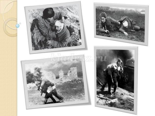 знакомство детей с историей великой отечественной войны