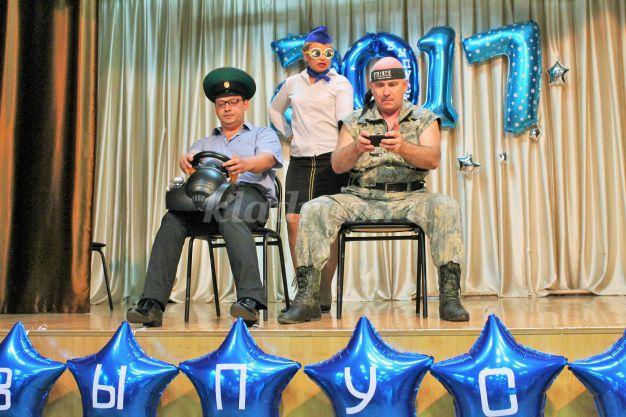 Поздравление родителями выпускников 11 класса фото 420
