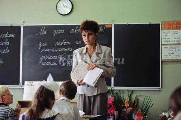 нам не нужна история как реагировать учителю