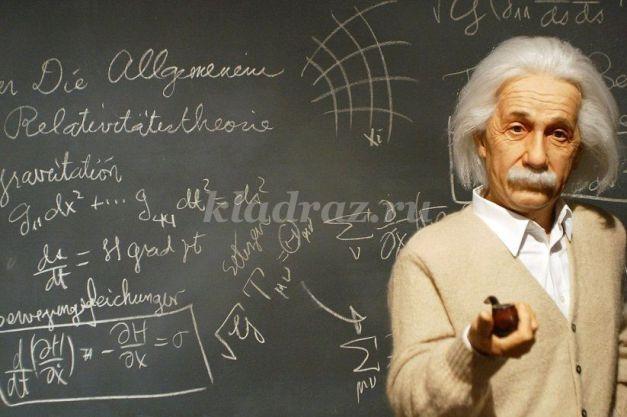 Поздравление учителю физики на последний звонок 9 класс